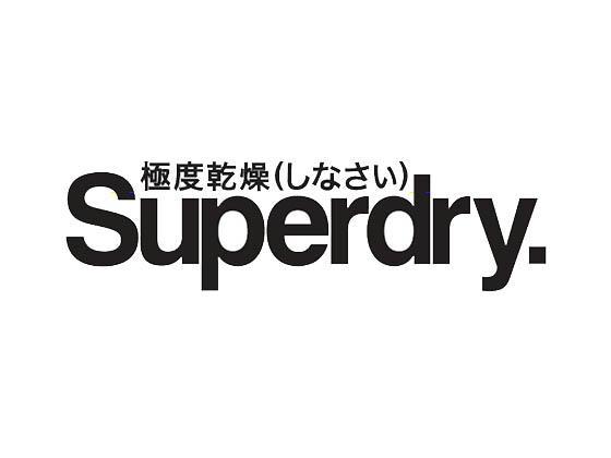 Superdry Gutscheine
