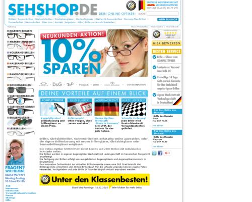 Sehshop Screenshot