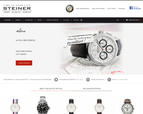 Steiner-Juwelier.at Screenshot