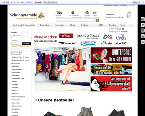 Schuhpyramide Screenshot