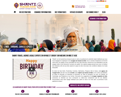 Shanti Travel Screenshot