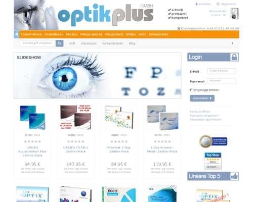 Optikplus Screenshot