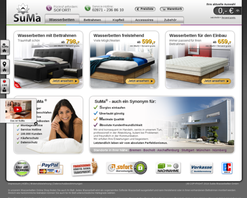 suma wasserbetten gutscheine mai 2018 g nstige wasserbetten. Black Bedroom Furniture Sets. Home Design Ideas
