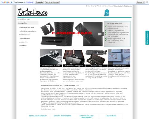 OrderHouse Screenshot